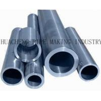 Wholesale Seamless Cold Drawn Thick Wall Steel Tubing from china suppliers