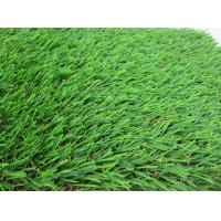 Wholesale W Shape Yarn Artificial Grass Carpet With 35MM Height  For Garden Decoration from china suppliers