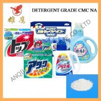 Wholesale Sodium Carboxymethyl Cellulose for Detergent Use from china suppliers