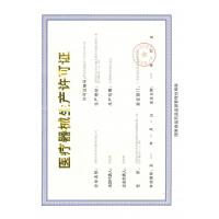 Shenzhen Berry Dental Laboratory Co.,Ltd Certifications