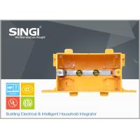 Buy cheap SINGI Plastic waterproof electrical outlet cover box weatherproof from wholesalers
