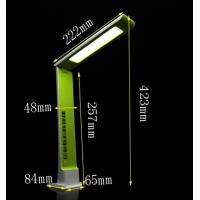 Wholesale No Ghosting Table Lamp Natural Light With Large Lithium Battery from china suppliers