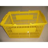 Wholesale Portable Handheld Yellow Plastic Shopping Basket / Single Carry Handle Baskets from china suppliers