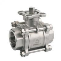 Wholesale 1000 WOG 3pc Flanged Ball Valve Ss Valves With High Mounting Pad ISO 5211 from china suppliers