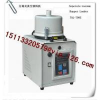 Wholesale 300kg/hr capacity vacuum auto hopper loader Wholesale Price from china suppliers