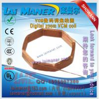 Wholesale Digital zoom VCM coil from china suppliers