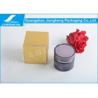 Wholesale Foldable Packaging Small Paper Boxes , Colorful Cosmetic Custom Paper Boxes from china suppliers