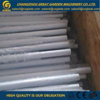 Quality 26mm Aluminium Pipe Diameter 1550mm Spare Parts For Brush Cutter Parts Gardening Tools for sale