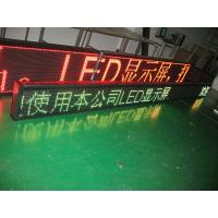 Wholesale Advertising Outdoor Single Color Led Display High Resolution AC220V /110V from china suppliers