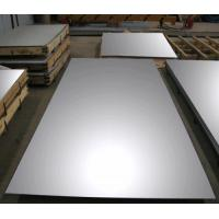 Wholesale ASTM A-240 TP 317 L flat plate from china suppliers