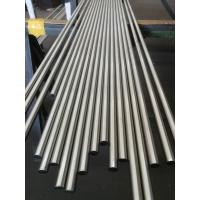 Quality Hastelloy B , Hastelloy B-2 , Hastelloy C , Hastelloy C22 , Hastelloy C276 Hastelloy X Flat Bar , Square / Round Bar for sale