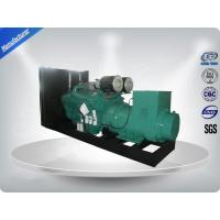 Wholesale DeepSea Open Diesel Generator Set Cummins Engine 50Hz 380V / 400V from china suppliers