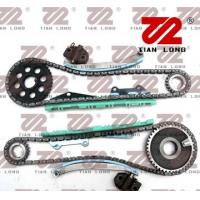 Buy cheap ford timing chain kit from wholesalers