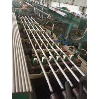 """Wholesale Stainless Steel Seamless Tube, ASTM A213 / ASME SA213 TP310S / TP310H , 3/4"""" 16 BWG 20FT, 100% ET & HT from china suppliers"""