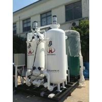 Wholesale Oxygen making machine PSA Oxygen Plant PSA Oxygen Generator from china suppliers