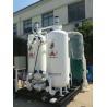 Buy cheap Oxygen making machine PSA Oxygen Plant PSA Oxygen Generator from wholesalers