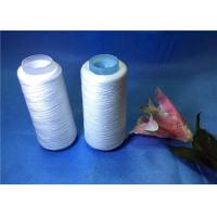 Wholesale Raw White Optical White Black Polyester Spun Yarns Bag Sewing Threa from china suppliers