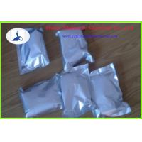 Wholesale Pharmaceutical fine chemicals Fludarabine phosphate 75607-67-9 99% Powder from china suppliers