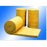 Buy cheap Rock wool  blanket thermal insulation material from wholesalers