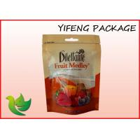 Wholesale Heat Sealable Plastic Packaging Bags Moisture Barrier For Candies , Nut , Coffee from china suppliers