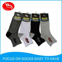 Wholesale Factory wholesales high quality men business socks cotton men crew socks from china suppliers