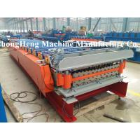 Wholesale aluminum glazed trapezoidal tile sheet roof wall panel double layer roll forming machine from china suppliers