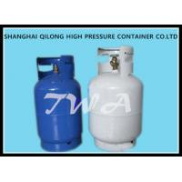Buy cheap 4.7L Low pressure LPG Household Gas Cylinder for Kitchen 5kg from wholesalers