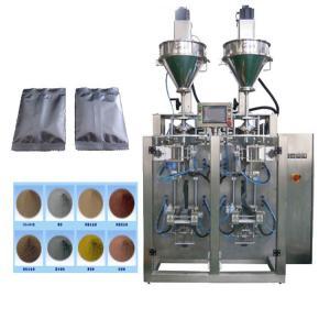 China Bag filling machine chocolate Vibratory filling machine on sale