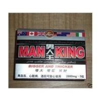 Wholesale Original Man King Natural Male Enhancement Pills Thicker Penis A Harder And Longer Lasting Erection from china suppliers