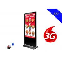 Wholesale Dual Core Vertical LCD Display 3G Digital Signage Network Ad Monitor 1080P from china suppliers