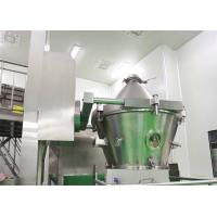 Wholesale Industrial Solid Drink / Pharm Hopper Lifter 20 - 500 Kg/Batch Capacity from china suppliers