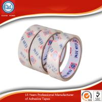 Wholesale Environment Protection Adhesive Sellotape For Industrial Workshop Box Sealing from china suppliers