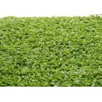 Wholesale Monofil PE Yarn Hockey Decorative Fake Grass Carpet 220 s/m Stitch 6600 Dtex from china suppliers