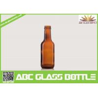 Wholesale Mytest 236ml Amber Syrup Glass Bottle from china suppliers