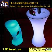 Wholesale Party Decor Leisure Furniture Rechargeable LED Poseur Table from china suppliers