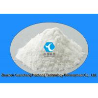 Wholesale Glucocorticoid Steroids Powder Mometasone Furoate 83919-23-7 for Anti-Inflammatory from china suppliers