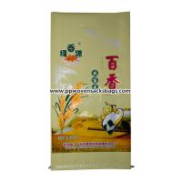 Buy cheap Gravure Printing Laminated Bopp Plastic Bags Woven Polypropylene Rice Bag from wholesalers