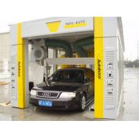Wholesale the comfortable of Automatic Car Wash System feeling from china suppliers