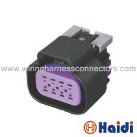 Buy cheap Waterproof Wire Harness Plug Connectors from wholesalers