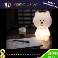 Wholesale LED Animal Lighting Decorative LED Brown Bear lamp from china suppliers