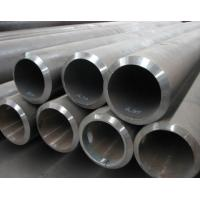 Wholesale ASTM A53(Q235) ERW carbon steel pipe/welded pipe from china suppliers