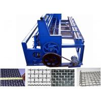 Buy cheap Automatic Crimped Wire Mesh Weaving Machine from wholesalers