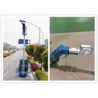 Wholesale 6 Meter Vertical One Man Lift Trailer Type Hydraulic Aerial Work Platform from china suppliers