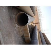 Quality helical welded steel pipe/SAWH steel tube for sale