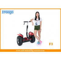 Wholesale 19 Inch Tire 2000 W Off Road Segway Electric Two Wheel Rechargeable Battery from china suppliers