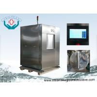 Wholesale Vertical Sliding Door  Autoclave Sterilizers With Multilevel User Access And Alarm Sequences from china suppliers