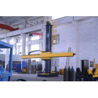 Wholesale Seam Welding Column And Boom from china suppliers