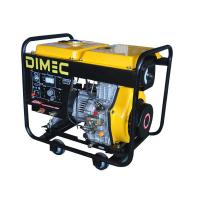 Buy cheap Welding Generator PME6500CXE-W from wholesalers