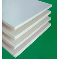 Wholesale White Thermal Insulation Fiberglass Wool Concealed Ceiling Tiles 12mm 20mm 25mm from china suppliers