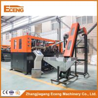 Modular Plastic Bottle Making Machine With Linear Transportation Construction